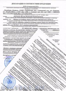 Декларация о соответствии требованиям технического регламента